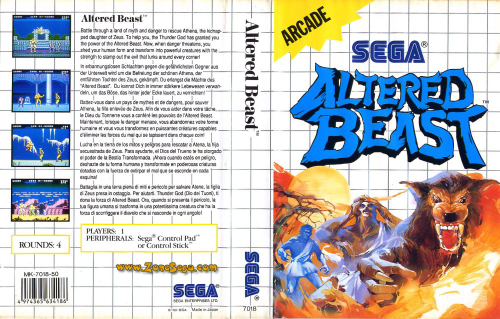 Altered Beast [EUR] Master System